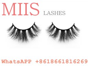 china real 3d fur lashes